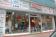 Albayrak Spor Mağazası